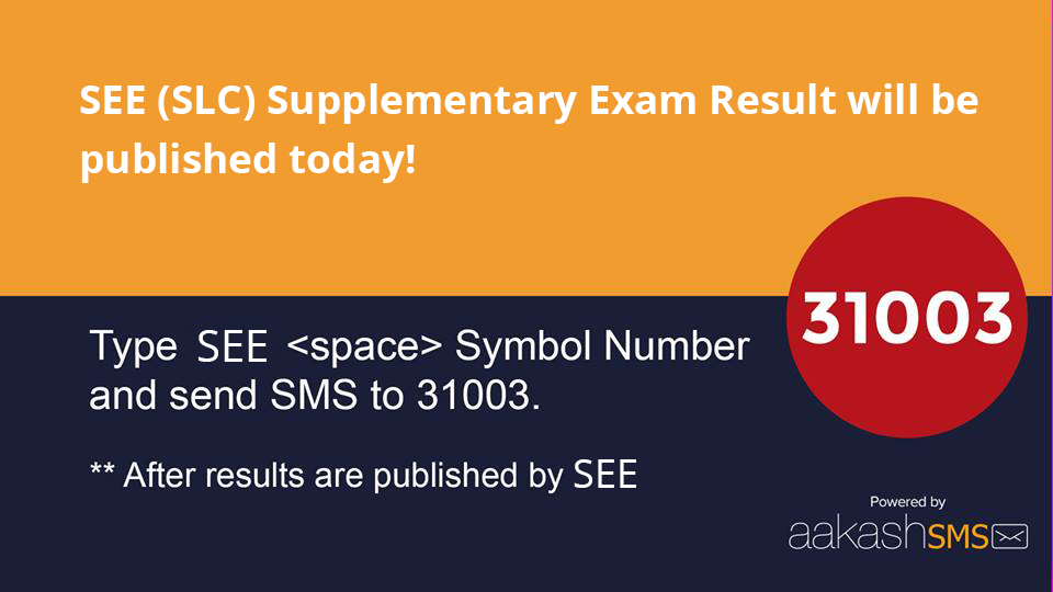 SEE Supplementary Result 2074 COMING TODAY | SMS Service